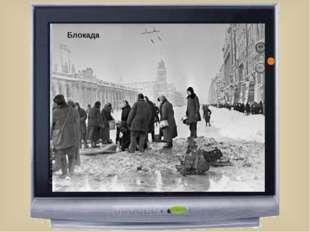 Оборона Кольского полуострова Оборона Советского Заполярья 1941-44 Оборона З