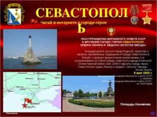 Бои за плацдарм Керчи Катакомбы Аджимушкайские каменоломни Аджимушкайские ка