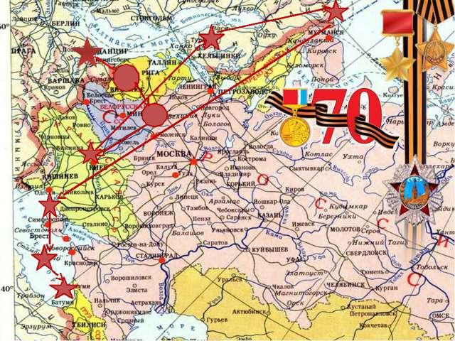 «Голубая линия» обороны Десантная группа Цезаря Куникова, плацдарм Мысхако Л...