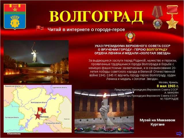 Строительство оборонного рубежа Оборона Москвы Зенитчики обороняют столицу «...