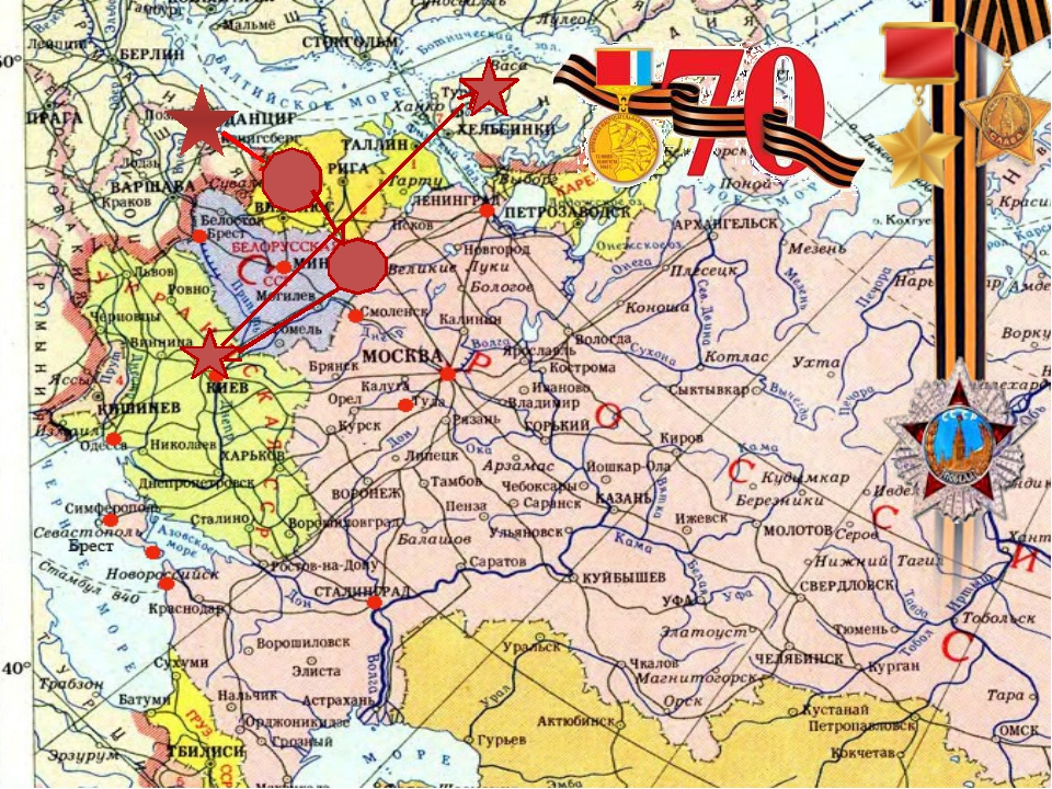 Оборона Ленинграда Начало обороны Ленинграда Ладога, дорога жизни Блокада