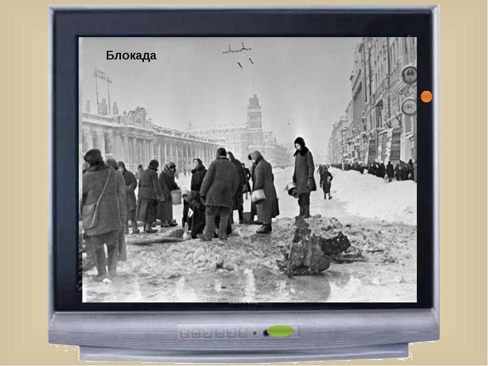 Оборона Кольского полуострова Оборона Советского Заполярья 1941-44 Оборона З...