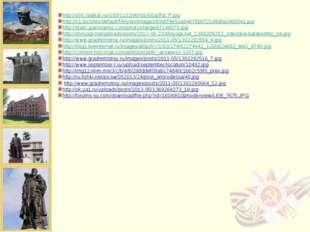 http://s55.radikal.ru/i150/1102/9b/0a300a3fdc7f.jpg http://n1.by/sites/defaul
