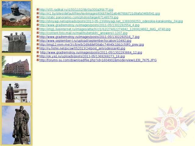 http://s55.radikal.ru/i150/1102/9b/0a300a3fdc7f.jpg http://n1.by/sites/defaul...