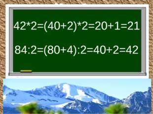 20 ноября. Классная работа. Тема: «Составление и решение задач в прямой и кос