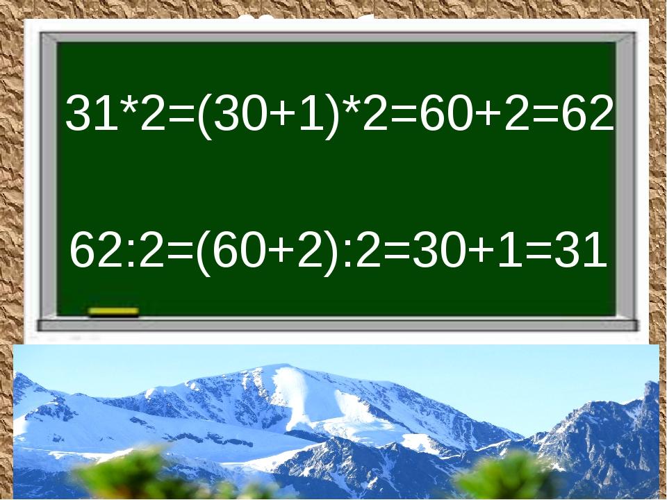 20 ноября. Классная работа. Тема: «Составление и решение задач в прямой и кос...