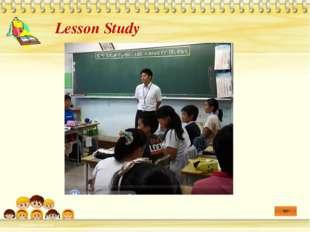 Lesson Study Типичная японская школа проводит Lesson study несколько раз в г