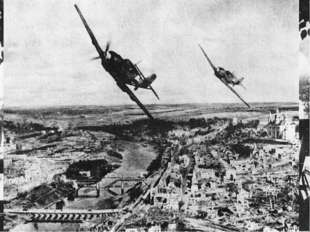 Смоленск Первой бомбардировке город подвергся 24 июня 1941 г., а спустя 4 дня