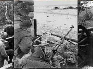Новороссийск В начале сентября 1942 года Советские войска нанесли мощные арт