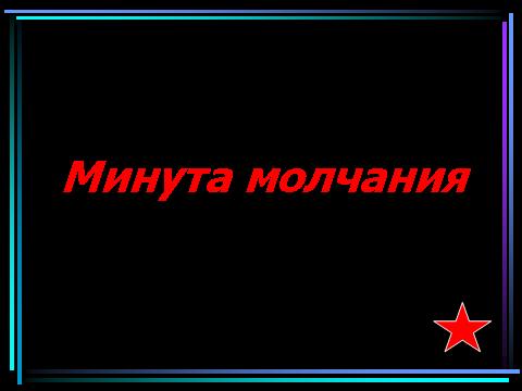 http://kzbydocs.com/tw_files2/urls_6/20/d-19212/7z-docs/1_html_2a00adde.png