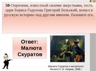 Ответ: «Апостол» 40- Как называется первая точно датированная печатная книга