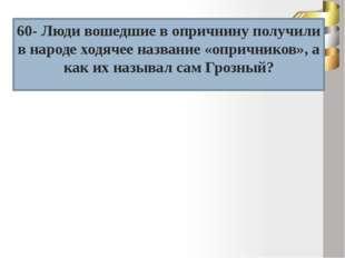 60- Сборник Житий Святых, расписанных по месяцам , составленный митрополитом