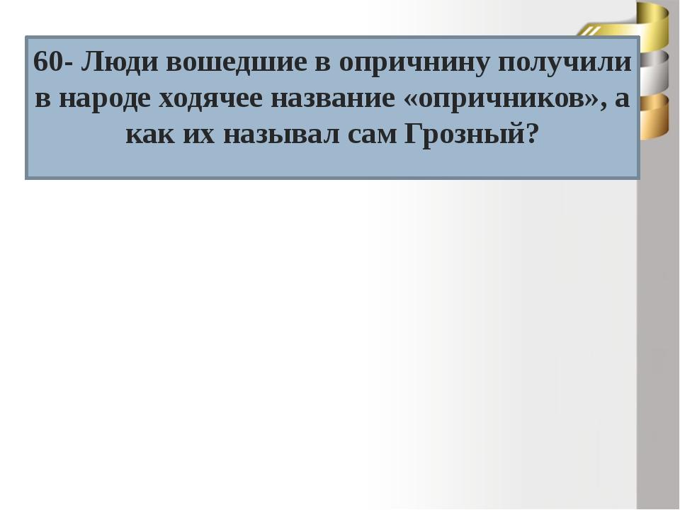 60- Сборник Житий Святых, расписанных по месяцам , составленный митрополитом...