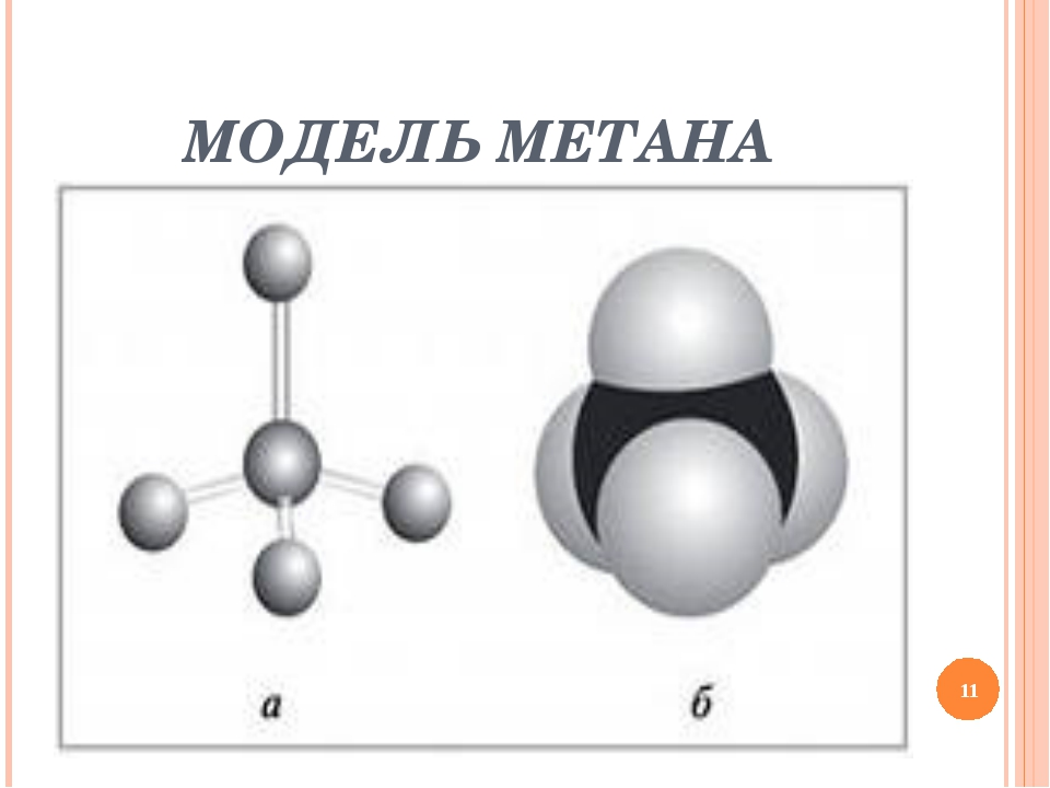 Как сделать молекулы из пластилина 138