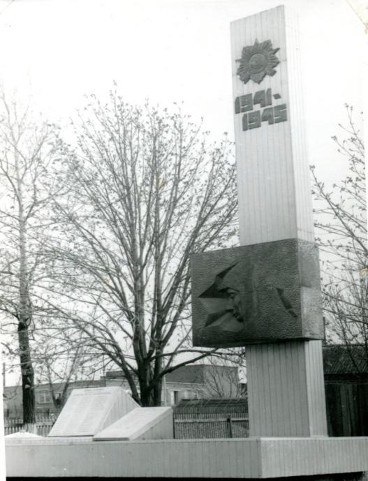 F:\Скрипникова_я-исследователь_проект\история манычского\Хороли\х.Верхние Хороли, 1988г.jpg