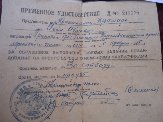 G:\Краморев Иван\DSC07434.JPG