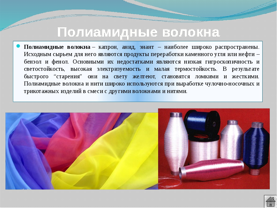 Вискозные волокна Вискозные волокна– это волокна из щелочного раствора ксант...