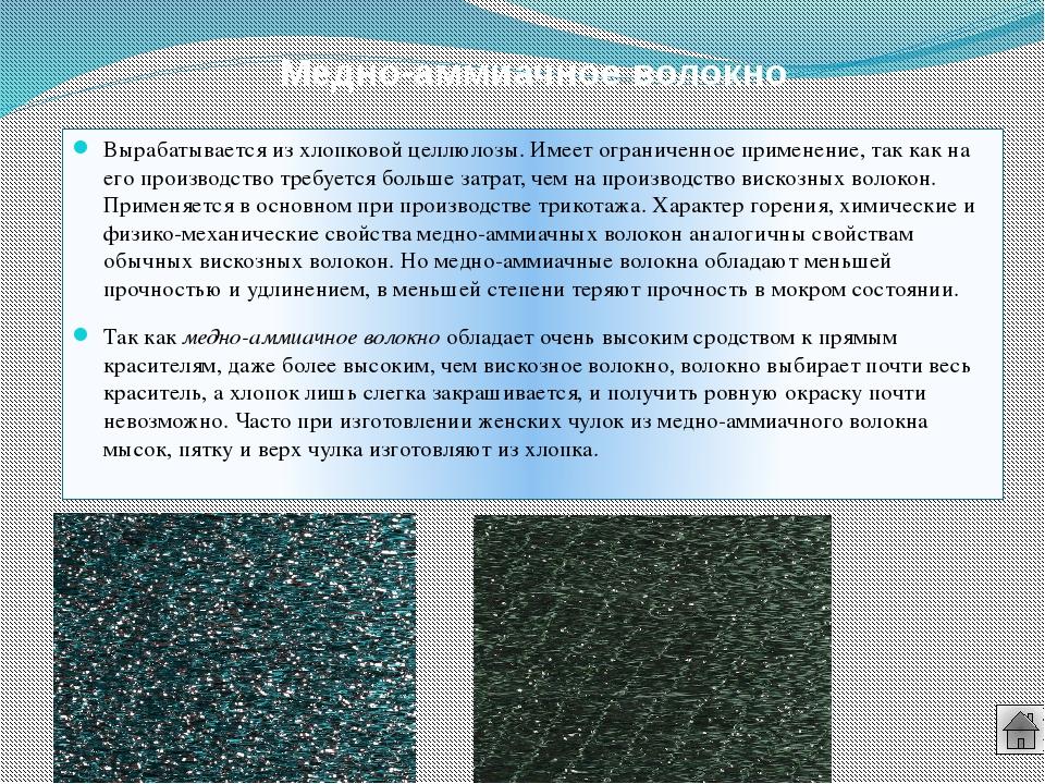Асбестовые волокна Асбест(горный лен)– это тонковолокнистый белый или зелено...
