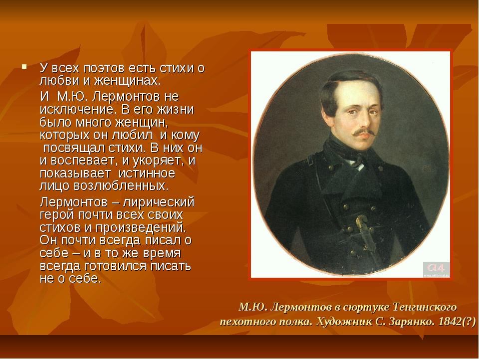 Фото имя замечательного русского поэта майкова