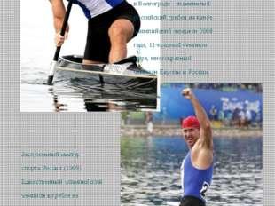 Максим Опалев Родился 4 апреля 1979 года в Волгограде - знаменитый российски
