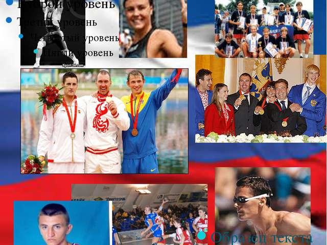 «Олимпийцы в нашем строю»