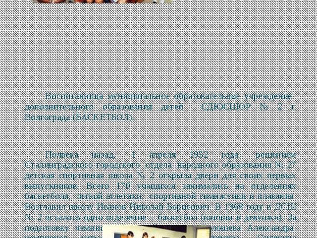 Людмила  Плотникова Воспитанница муниципальное образовательное учреж...