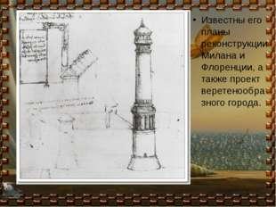 Известны его планы реконструкции Милана и Флоренции, а также проект веретено