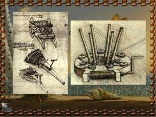 Колесцовый замок Скорострельное оружие