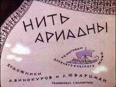 http://go3.imgsmail.ru/imgpreview?key=7e3e430cbb6ea7e8&mb=imgdb_preview_1978