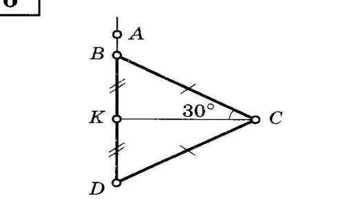 задачи 7 класс зачёт 002
