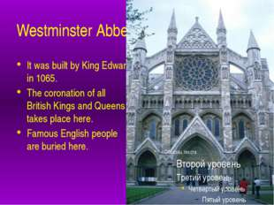 Westminster Abbey It was built by King Edward in 1065. The coronation of all