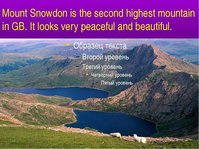 Mount Snowdon is the second highest mountain in GB. It looks very peaceful a...