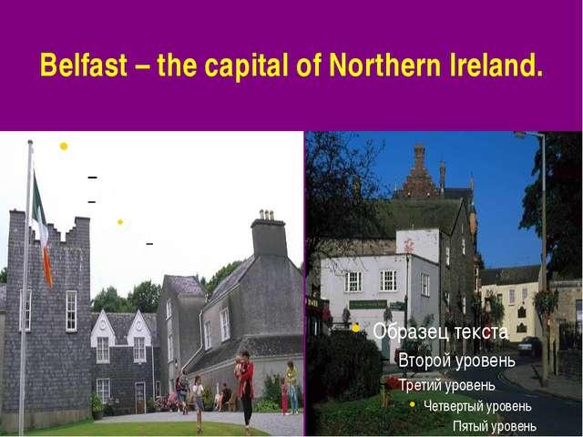 Belfast – the capital of Northern Ireland.