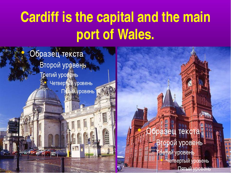 Cardiff is the capital and the main port of Wales.
