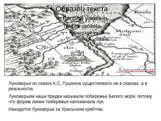 Краткое Содержание Королевство Кривых Зеркал.Doc