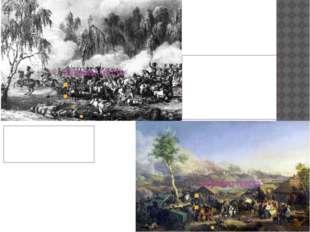 Бой под Витебском Сражение за Смоленск
