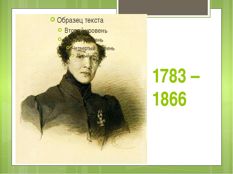 1783 – 1866