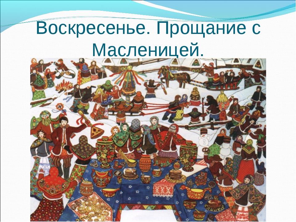 http://fs00.infourok.ru/images/doc/296/295195/img15.jpg