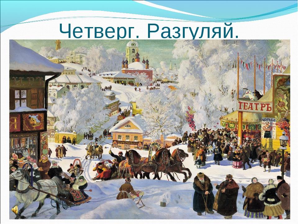 http://fs00.infourok.ru/images/doc/296/295195/img8.jpg