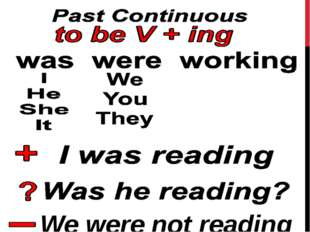 We were not reading