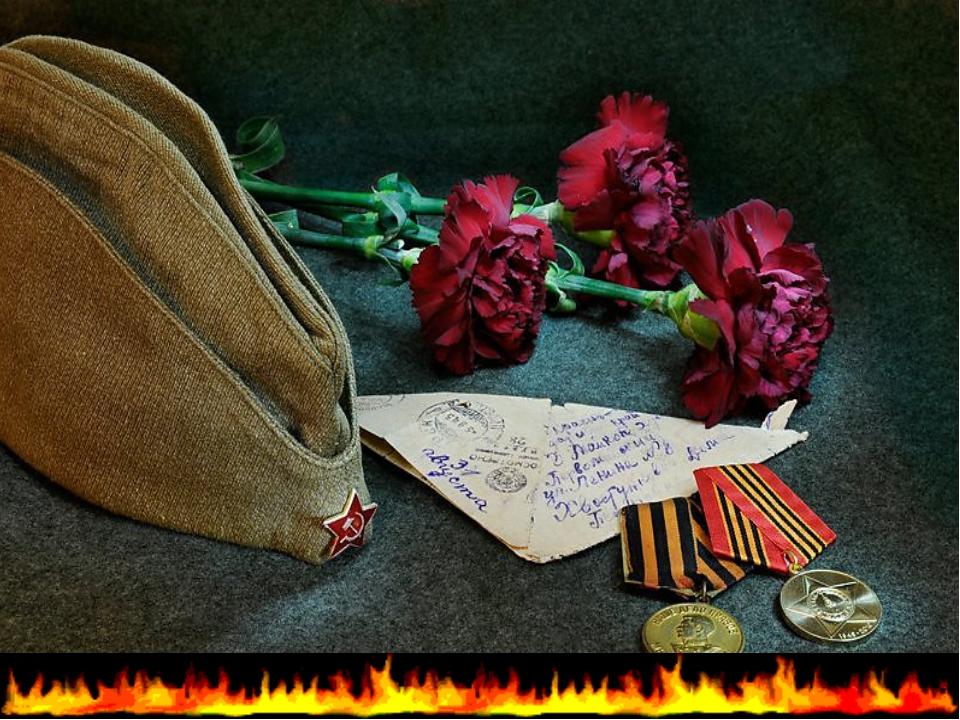 Картинки к 9 мая война, свадьбой красивые слова
