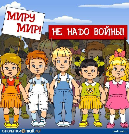 http://ped-kopilka.ru/upload/blogs/18179_e8239ccf66847bb905f1defb92d26a0f.jpg.jpg
