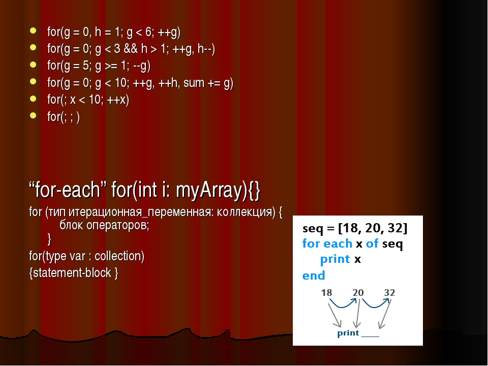 for(g = 0, h = 1; g < 6; ++g) for(g = 0; g < 3 && h > 1; ++g, h--) for(g = 5;...