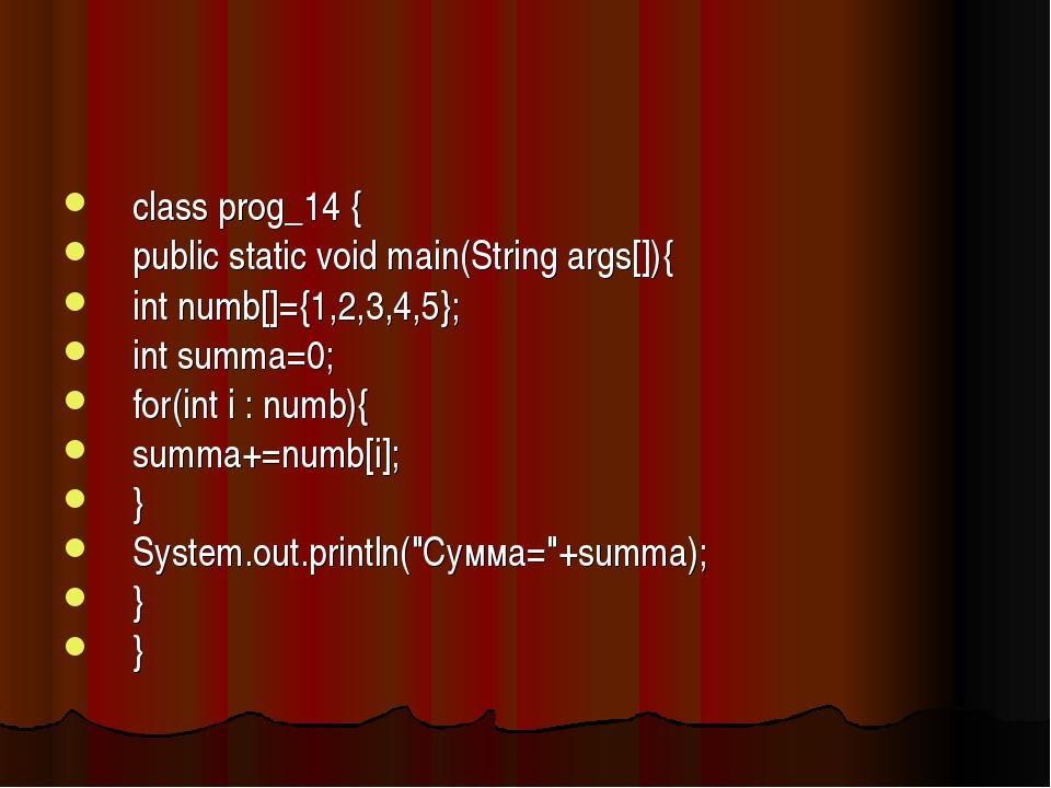 class prog_14 { public static void main(String args[]){ int numb[]={1,2,3,4,5...
