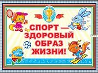 http://im3-tub-ru.yandex.net/i?id=5f11230183ac57eebd45962863ae8cd6-35-144&n=21