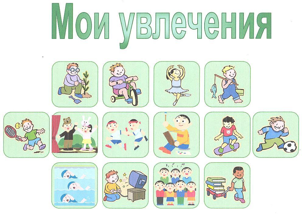 оформление салатов для детей с рецептами