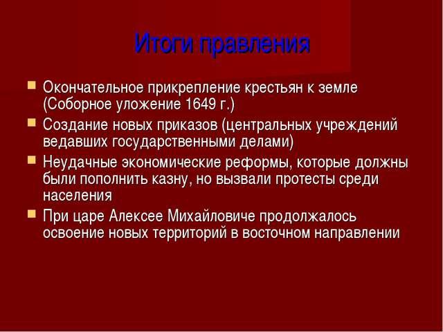 Шеф алексей алексеевич - Информационная справочная