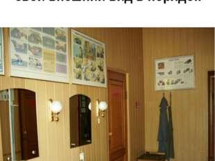 В комнате бытового обслуживания военнослужащие приводят свой внешний вид в по