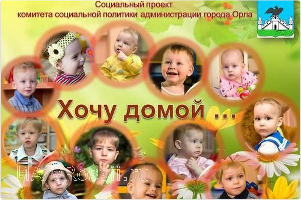 C:\Users\Bahu\Downloads\Новая папка (2)\image71597688.jpg