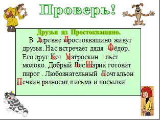 hello_html_m55b30866.png
